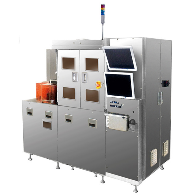 """Wafer internal defect inspection system """"INSPECTRA® IR"""" Series   Optical Semiconductor  Wafer Inspection System   Product Information   TASMIT, Inc."""